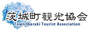 茨城町観光協会